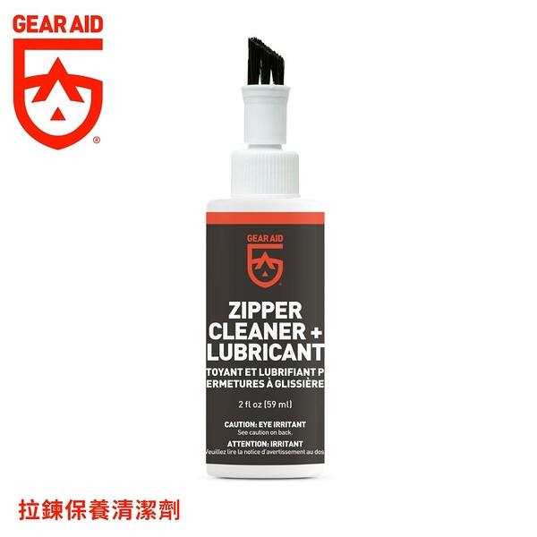【Gear Aid 美國 拉鍊保養清潔劑】29117/清潔劑/拉鍊潤滑劑/拉鍊保養/露營