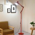 簡約創意美式遙控落地燈客廳臥室床頭書房學習立式台燈麻將釣魚燈 小艾時尚NMS