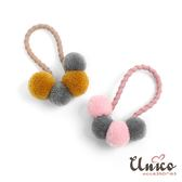 UNICO 甜美質感色系雙色毛球球髮圈-2入