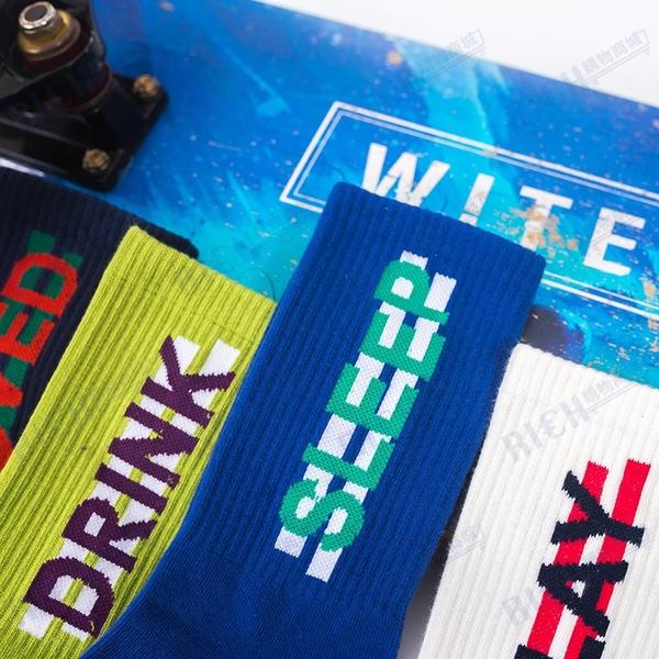 個性創意字母男女滑板運動潮牌襪子高街港風學院風街頭籃球長襪