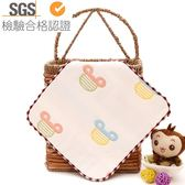 雙面六層紗方巾【SGS檢驗合格】20款可選 精緻鎖邊 紗布巾 三角巾 口水巾 方巾 餵奶巾 兒童毛巾