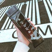 韓版創意潮流塑料水杯男女學生個性清新簡約隨行隨手杯不走尋常路     蜜拉貝爾