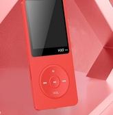 MP3 學生英語MP3播放器有屏顯示歌詞自帶內存插卡mp4外放錄音筆學生版 夢藝家