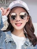 新款墨鏡女圓臉韓版潮偏光太陽眼鏡ins防眼睛網紅街拍 范思蓮恩