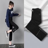 黑色牛仔褲女夏季直筒春裝2021年新款春秋高腰顯瘦闊腿煙管女褲子 陽光好物