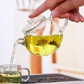 全度玻璃茶壺透明耐高溫玻璃泡茶壺小號功夫茶壺單人小茶壺迷你