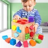 寶寶積木玩具兒童男女孩益智力動腦木頭拼裝幼兒早教【福喜行】
