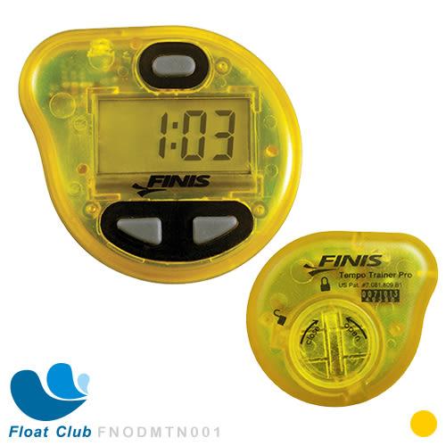 FINIS 進階款 - 游泳及三鐵訓練防水節拍器