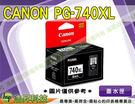 CANON PG-740XL 原廠盒裝墨水匣