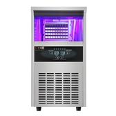 優瑪 制冰機商用奶茶店KTV酒吧大小型容量全自動方冰塊制作機家用