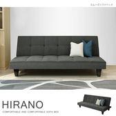 IHouse-平野 簡約風舒適布面沙發床灰色