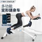 動感單車室內運動器材家用健身自行車靜音家庭多功能鍛煉神器 1995生活雜貨
