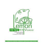 檸檬的果香CD (10片裝)