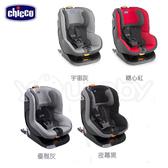Chicco Oasys 1 Isofix 安全汽座/安全座椅