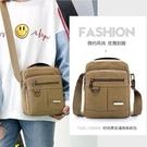 男包帆布包側背包男士包包斜背包商務公文包休閒時尚豎款 黛尼時尚精品