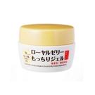 給予肌膚水嫩潤澤改善粗糙調理肌膚紋理,並且防止因乾燥而造成的肌膚黯沉締造透明感美麗肌膚。