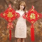福字中國結掛件招財辟邪鎮宅玄關掛飾客廳大號新年過年喜慶小裝飾 遇見生活
