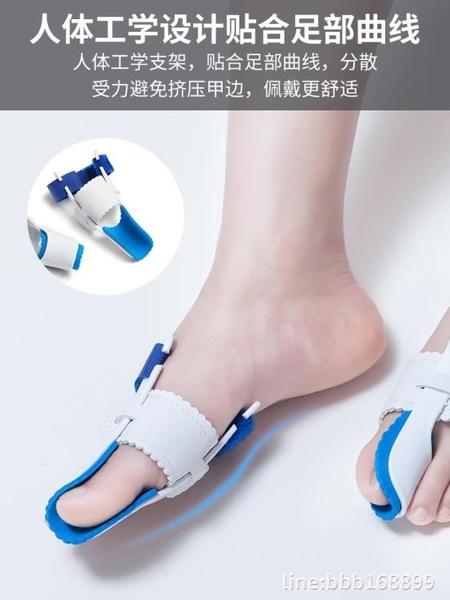 分趾器 德國大腳骨拇指母姆改善器分大腳趾頭型男女士 星河光年