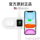 無線充電盤 三合一無線充電器適用于iphone12蘋果11/apple手表iwatch耳機airpodspro專用板promax/x suger