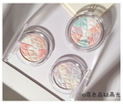 BUEQCY 晶鑽高光修容粉餅 (三色任選)