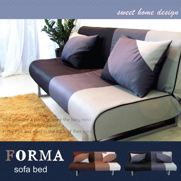 【BNS居家生活館】FORMA 弗瑪獨立筒多功能摺疊沙發床-時尚灰