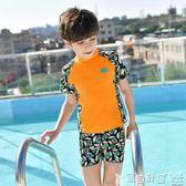 男童泳裝 分體兒童泳衣 男童中大童防曬速干套裝男寶寶泳褲男孩游泳裝 寶貝計畫