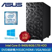 【ASUS 華碩】H-S340MF-I59400045T 9代i5六核電腦 菱格黑