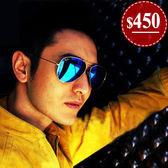 黃曉明同款抗UV400 飛官飛行員復古鏡面反光偏光鏡雷朋墨鏡太陽眼鏡銀藍