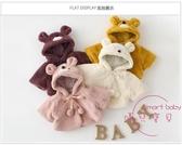兒童披風 兒童防風斗篷秋裝純棉男外出披風三個月寶寶外套女秋季-【快速出貨】