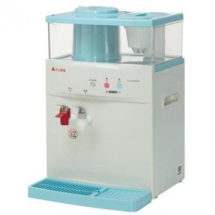 元山微電腦蒸汽式防火溫熱開飲機(YS-8369DW)