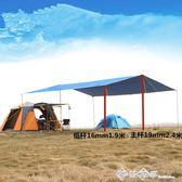 定制戶外天幕 超輕超大簡易多用途天幕布露營帳篷 防雨防曬遮陽棚igo    西城故事