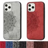 蘋果 iPhone 12 Mini iPhone 12 12 Pro 12 Pro Max 圖騰壓花殼 手機殼 全包邊 可掛繩 保護殼