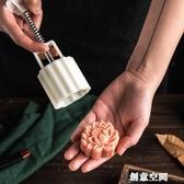 美滌立體蓮花月餅模具荷花冰皮綠豆糕模流心烘焙不粘模型印具家用 創意新品