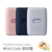 [預購] 富士 Fujifilm mini Link 拍立得列印機 隨身相印機 手機相片列印機 最新技術 快速列印