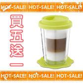 《現貨立即購》#買五送一# Tiamo 超實用雙層隔熱玻璃杯 隨手杯 熱飲不燙手 冰飲不滴水 ( 230ml )