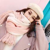 圍巾—圍巾女冬季韓版百搭長款加厚雙面披肩兩用軟妹學生針織毛線圍脖秋 korea時尚記