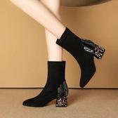 2019秋冬季新款女士皮面水鉆短靴黑色粗跟高跟馬丁靴百搭加絨靴子 XN7324【極致男人】