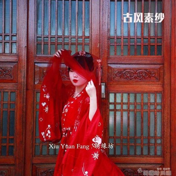 頭紗 2021年新款婚紗新娘結婚摭面素紗網紅拍照紅色古風酒紅色漢服頭紗 韓國時尚週