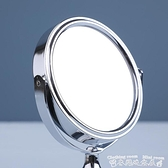 化妝鏡LATT LIV簡約臺式化妝鏡雙面可翻轉美容鏡便攜梳妝鏡 中號橢圓鏡 迷你屋 新品
