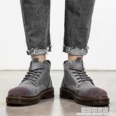 工裝靴男鞋秋季工裝鞋高幫帆布鞋潮鞋休閒鞋歐美牛筋底運動老爹大頭皮鞋 雙十二全館免運