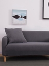 沙發罩 單人雙人彈力沙發套全包四季卍能通用型全蓋布藝沙發罩現代沙發墊 MKS宜品