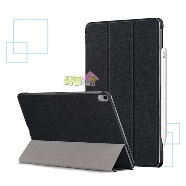 iPad Pro 11吋 卡斯特 三折 可立式皮套