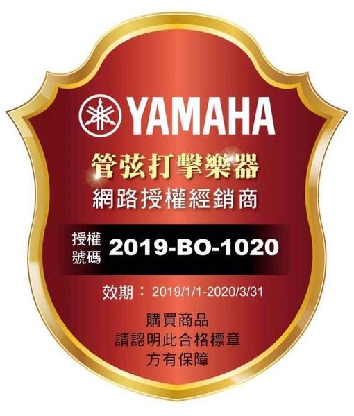 凱傑樂器 YAMAHA 6C CL 豎笛 專用 膠嘴