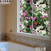 90CM黑色玻璃全遮光貼紙不透光窗戶貼紙膜防曬臥室擋防光窗花衛生間門igo『櫻花小屋』