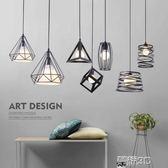 吊燈 北歐簡約現代風格三頭餐廳吊燈創意個性工業復古鐵藝吧台單頭燈具 榮耀3c