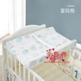 尿布台 兒童床便攜尿布台兒童護理台兒新生寶寶按摩撫觸洗澡台T