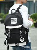 背包男士時尚潮流韓版青年旅行後背包校園大學生高中初中學生書包 艾莎