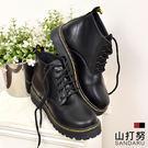 馬汀鞋 綁帶圓頭馬汀短靴- 山打努SANDARU【107C118、09118#46】