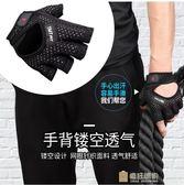 虧本促銷-TMT健身手套運動男女器械啞鈴訓練鍛煉防滑舉重透氣護手護腕力量
