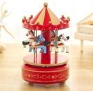 八音盒 旋轉木馬音樂盒八音盒擺件創意學生圣誕兒童節送女友閨蜜生日禮物【快速出貨八折鉅惠】